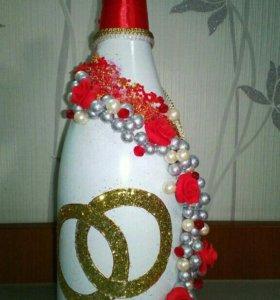 Бутылки, свечи, казна и т.д. на свадьбу