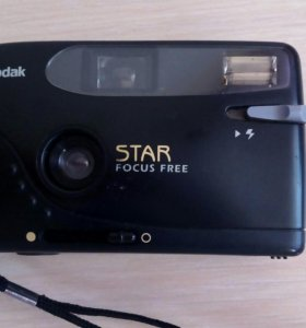 Пленочный фотоаппарат Kodak star focus free