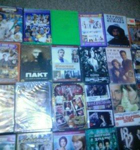 Диски: игры, фильмы, музыка, сериалы.
