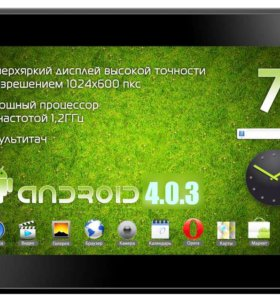 Планшет Explay MID 725 3G Android 4