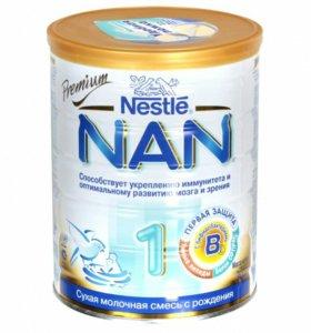 Молочная смесь Nestle NAN 1 Premium