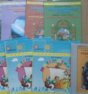 Учебники для 2 класса по программе 2100