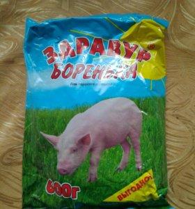 Рационная добавка для для поросят и свиней