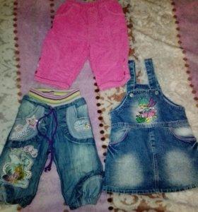 Одежда детская обмен