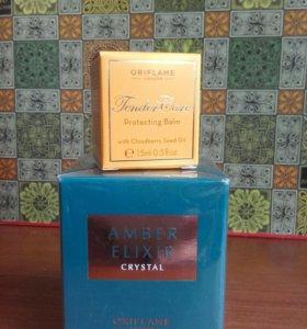 Amber Elixir+ подарок