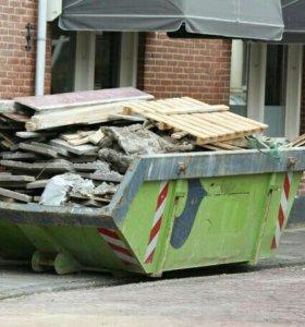 Вывозим строительный мусор