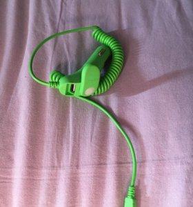 Б/у Автомобильное зарядное устройство для телефона