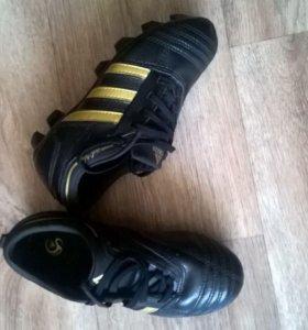 Бутсы футбольные adidas Adi Nova