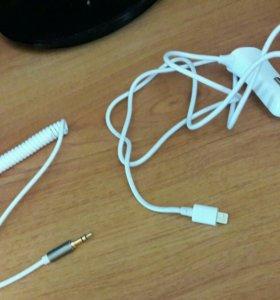 Aux и зарядка в машину на iPhone