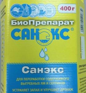 БиоПрепарат для септиков , выгребных ям