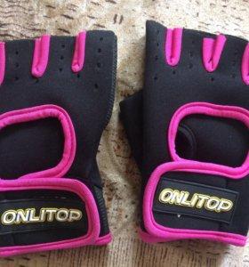 Продам перчатки для фитнеса