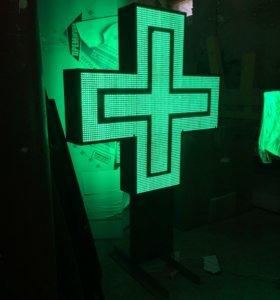 Крест на аптеку