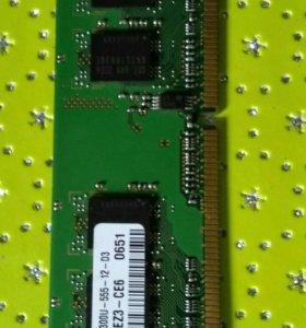 Оперативка 512Мб