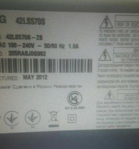 Телевизор LG 42LS570S-ZB