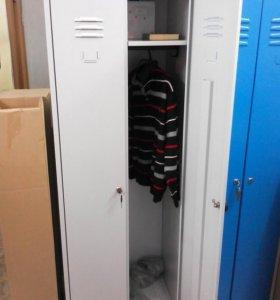 Шкаф для одежды шрк 22 600