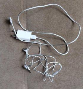 Зарядное устройство и наушники