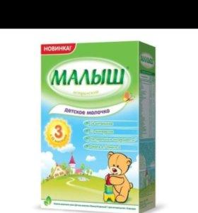 Детская молочная смесь Малыш 3.