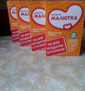 Молочная смесь МАЛЮТКА 2 (с 6 месяцев до года)350г