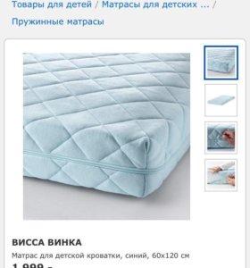 Детский матрац в кроватку