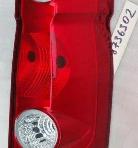 VW Crafter фонарь левый правый 2006-2015