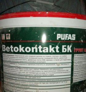 Бетоконтакт, PUFAS, адгезионный грунт