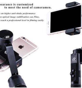 Электронный стабилизатор для смартфона ZhiYun Z1
