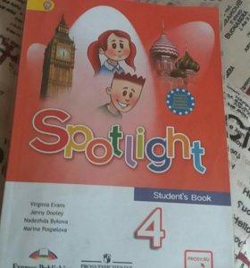 Учебник англ.язык