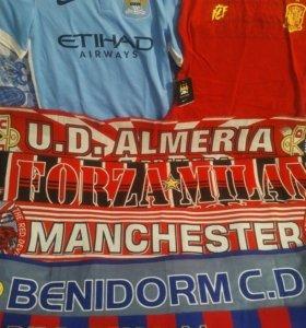 Футбольные шарфы и футболки