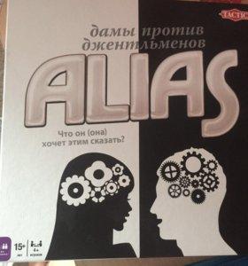Игра ALIAS для взрослых