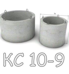 Кольца бетонные стеновые в Чапаевске