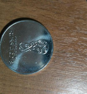 Юбилейные монеты. Новинки 2015-2017 годов