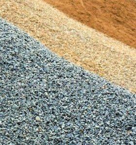 Песок,гравий,щебень..