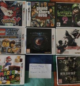 Игры для 3DS