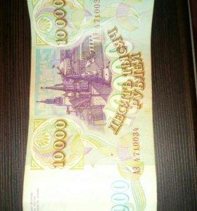 10000 тысячь рублей 1993г