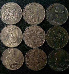 Монеты юбилейные набор.
