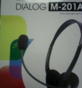 Стереонушники Dialog с микрофоном