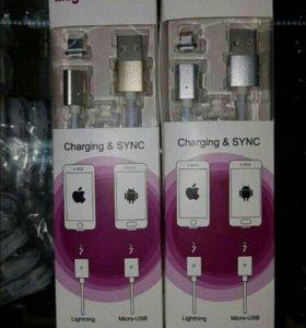 Магнитная зарядка для iPhone, Samsung, SONY и др.