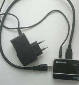 USB хаб Defender quadro USB3.0