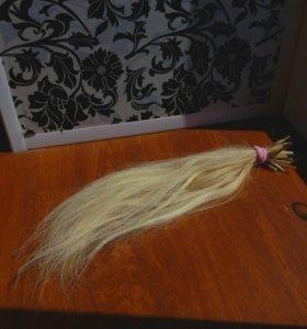 Натуральные волосы для наращиванич