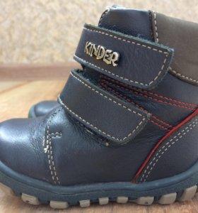 Ботинки деми на мальчика