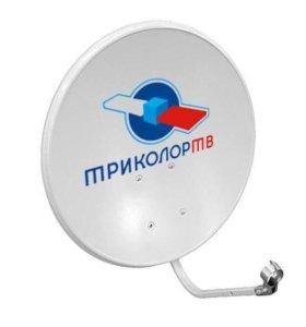 Тарелка спутниковая триколор