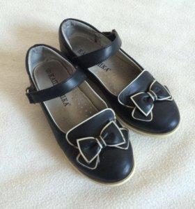 Туфельки на девочку 33 размер