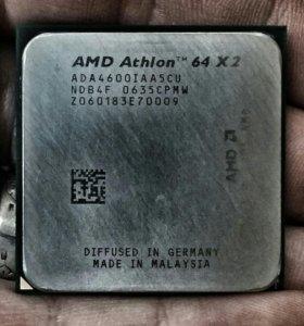 Процессор срочно!!!