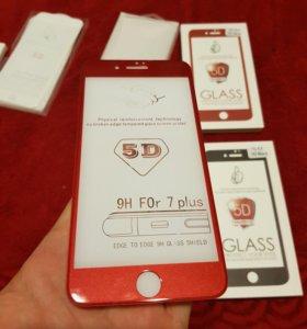 5D Защитные Стёкла На IPhone