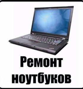Восстановление Windows в Переясловке и Брюховецкой
