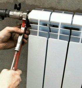 Замена радиаторов без слива стояка.