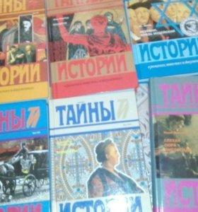 Продам набор книг