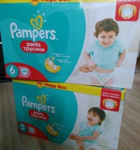 Подгузники-трусики Pampers 5,6
