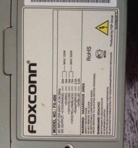 Блок питания FOXCONN FX-400w