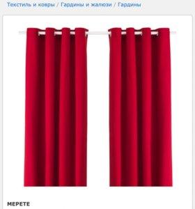 Шторы теневые красные